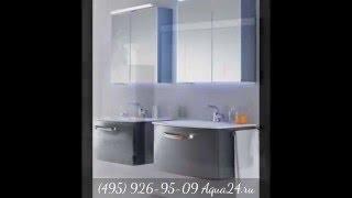 Обзор новинок мебели для ванной комнаты от Aqua24.ru часть 2