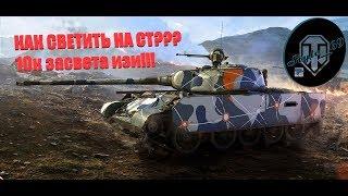 Т-44-100(Р) (Прохорівка) - Майстер з засвіту!!! Інструкція для СТ