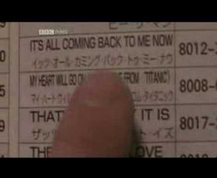 Adam and Joe go Tokyo - Karaoke