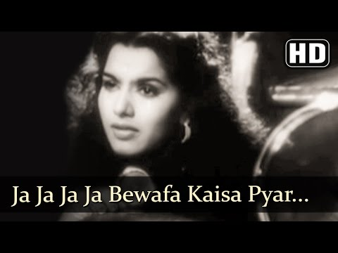 Ja Ja Ja Ja Bewafa (HD) - Aar Paar - Shyama -  O.P.Nayyar Hits - Old Hindi Song
