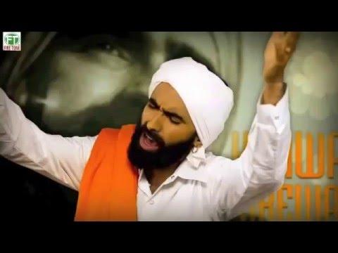 Allah Hoo Kanwar Grewal ft Kaur B New 2014