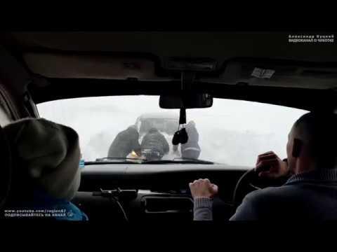 Добираемся из Аэропорта в Анадырь по пурге. 26.02.2019. Анадырский лиман. Чукотка. Арктика.