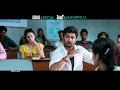 Nenu Local Universal Hit Trailer 1  -  Nani, Keerthy Suresh