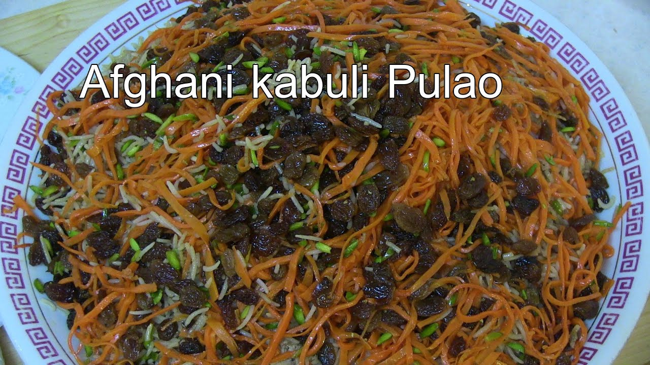 Kabuli pulao recipe delicious afghan food youtube for Afghanistan cuisine