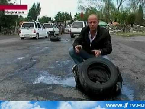 БЕСПОРЯДКИ В ОШЕ И ДЖАЛАЛ-АБАДЕ.flv