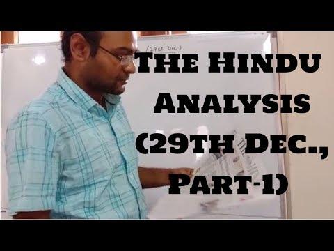 The Hindu Analysis (29th Dec., Part-1) by Daya S Jha