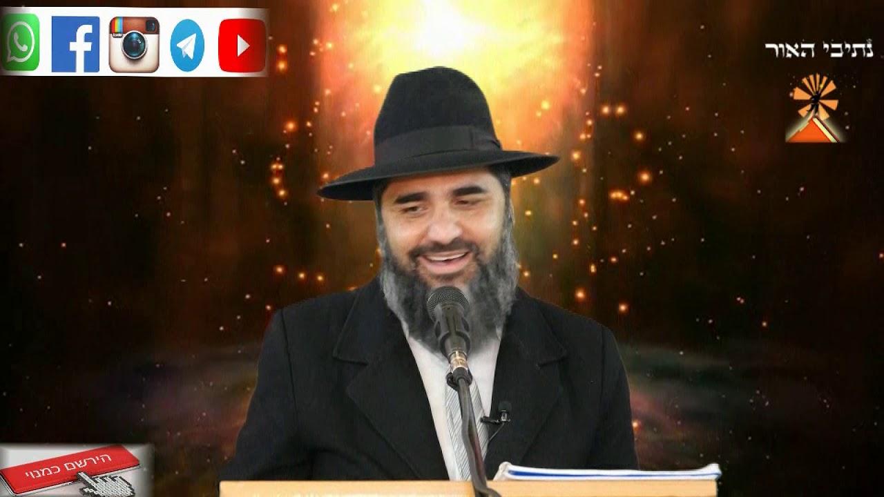 הרב יונתן בן משה - להתעורר ⏰ בזמן הנכון ⏳ - שיעור שחייבים לראות !!