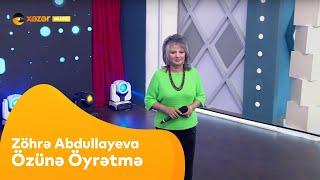Zöhrə Abdullayeva - Özünə Öyrətmə Məni