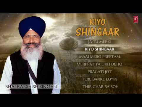Shabad Gurbani : Kiyo Shingaar (Jukebox) | Bhai Bakshish Singh Ji | T-Series