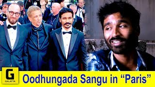 Dhanush Fans Shock Hollywood Director | Ken Scott | The Extraordinary Journey of the Fakir