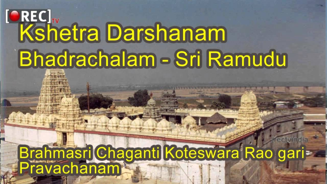 bhadrachalam essay The sri sita ramachandraswamy temple is a south indian hindu temple dedicated to rama, the seventh incarnation of the god vishnuit is located on the shores of the godavari river in the town of bhadrachalam, a part of the bhadradri kothagudem district in telangana state.