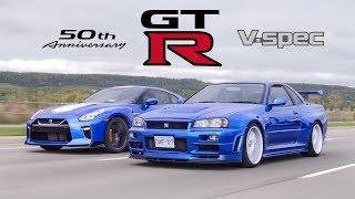 video thumbnail of 2020 Nissan GTR 50th Anniversary Edition vs R34 Skyline GTR V-Spec