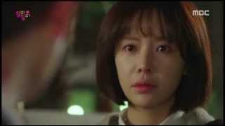 Kill Me Heal Me OST/Jang Jae İn auditory Hallucinations
