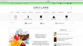 Как сделать заказ через онлайн-каталог Oriflame(Простая и понятная инструкция по работе с онлайн-каталогом Oriflame. Все шаги, начиная с просмотра каталога..., 2015-08-20T14:21:58.000Z)
