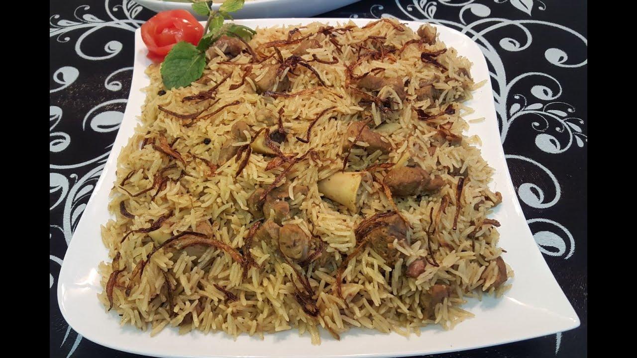 Mutton Yakhni Pulao مٹن یخنی پلاؤ / Cook With Saima ...