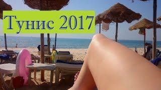 видео Отдых в Тунисе в июле