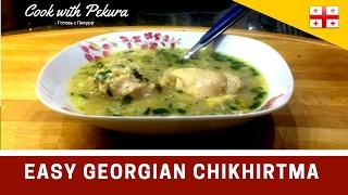 Healthy Dinner You MUST TRY - Georgian Chikhirtma / Чихиртма - ЛЕГКО и БЫСТРО!