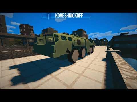 видео: РАКЕТНАЯ УСТАНОВКА В MINECRAFT! | Обзоры модов для Minecraft #1