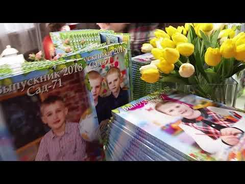Очередная партия выпускных фото книг и планшетов трюмо для садов