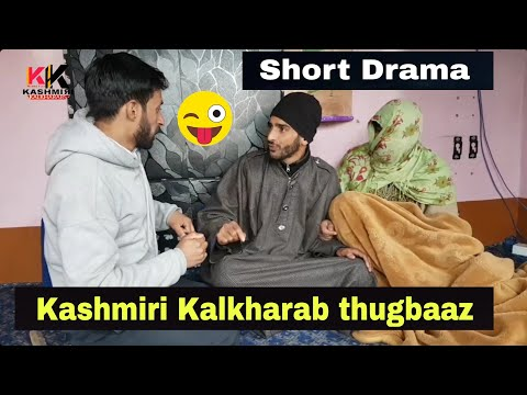 Kashmiri Kalkharab thugbaaz (Short Drama)