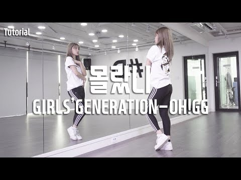 GIRLS GENERATION OH!GG (소녀시대 오!지지) - LIL' TOUCH (몰랐니) Dance Tutorial / Tutorial by Sol-E KIM