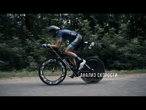 видео: Tristyle Triathlon Team powered by Garmin