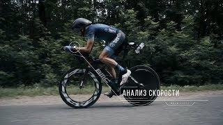 Tristyle Triathlon Team powered by Garmin