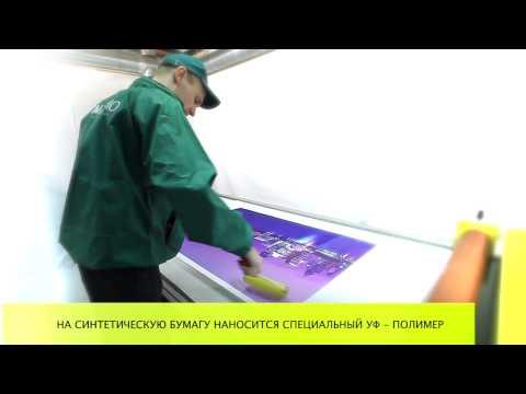 Фотопечать на стекле - технология Luminar