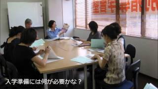 BEアカデミー  2011年 同志社国際学院初等部説明会