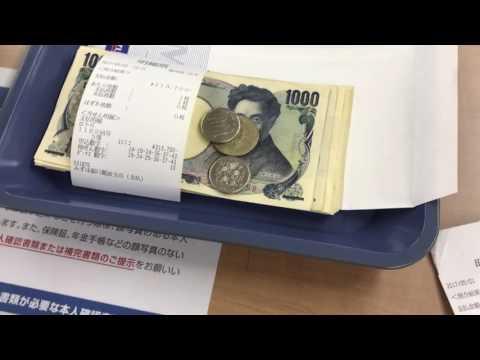 この前のロト6の換金をみずほ銀行に行きました。14を25にしてたらぁ5億2千万593200円YouTubeチャンネル登録よろしゅうに‼️