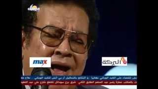 عبد الكريم الكابلي دمعه الشوق