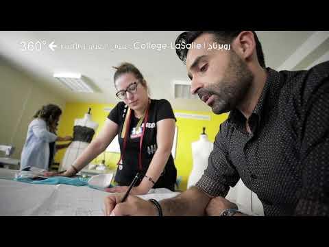 Reportage 360° : Collège LaSalle Tunis - عنوان التفوق والامتياز