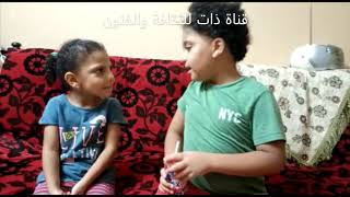 عصفورتي احمد خلف وخديجة⚡️⚡️❤️👑