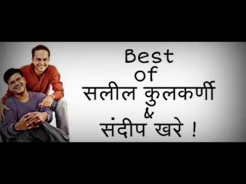 Best of saleel kulkarni & sandeep khare Marathi songs !
