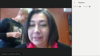 видео Рассмотрение кассационной жалобы по АПК