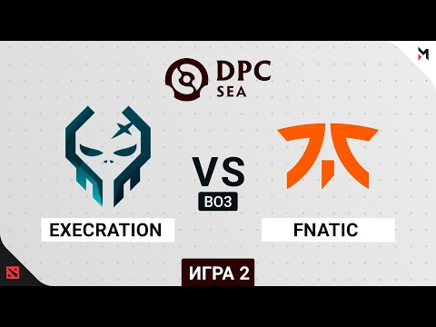 Fnatic vs Execration - Dota Pro Circuit 2021 - Game 2
