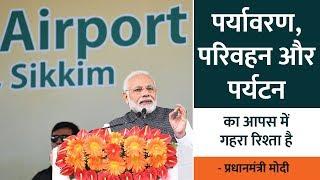 पर्यावरण, परिवहन और पर्यटन का आपस में गहरा रिश्ता है - प्रधानमंत्री मोदी