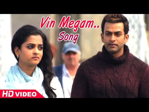 London Bridge Malayalam Movie | Scenes | Prithviraj takes Nanditha on a tour | Vin Megam Song