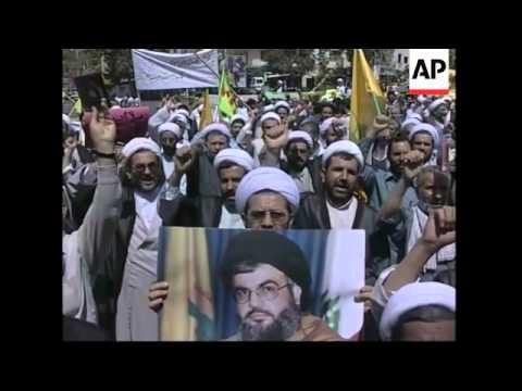 Hundreds Of Religious Clerics Burn Flags In Pro-Hezbollah Rally