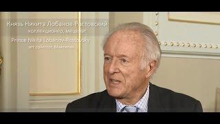 Зеленая гостиная: Князь Лобанов-Ростовский / Green Room: Prince Lobanov-Rostovsky