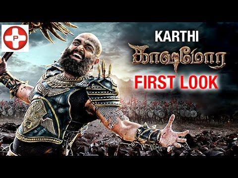 Karthi Kashmora First Look | Kashmora Tamil Movie Poster | Nayanthara | Sri Divya | PluzMedia Tamil