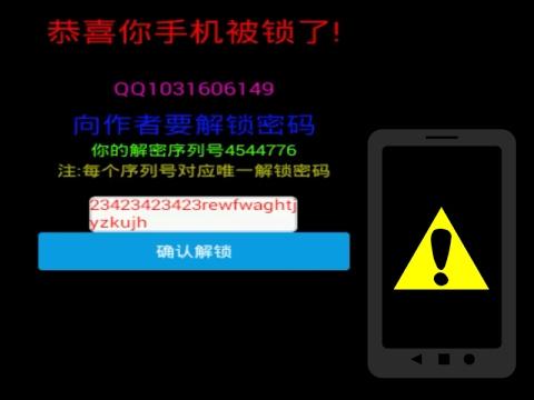 Android Virus Series #5 - Chinese Locker