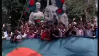 JEGECHE BANGLADESH