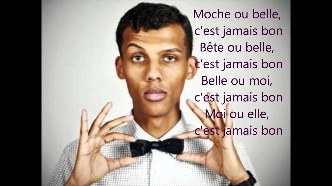maxresdefault stromae tous les memes lyrics youtube