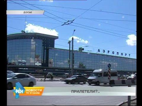 Почему новый аэропорт Иркутска до сих пор только в планах, проверит специальная комиссия
