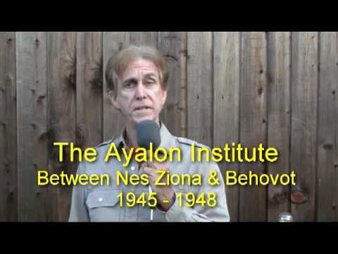 Got Bullets - Morgan Rees At The Ayalon Institute 640x480.mp4