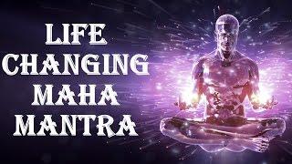 LIFE CHANGING ENERGY & KUNDALINI MAHA-MANTRA : GYAN DHYAN SARVO PARAM : VERY POWERFUL !