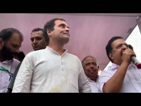 Congress President Rahul Gandhi addresses a gathering in Nilambur, Wayanad, Kerala