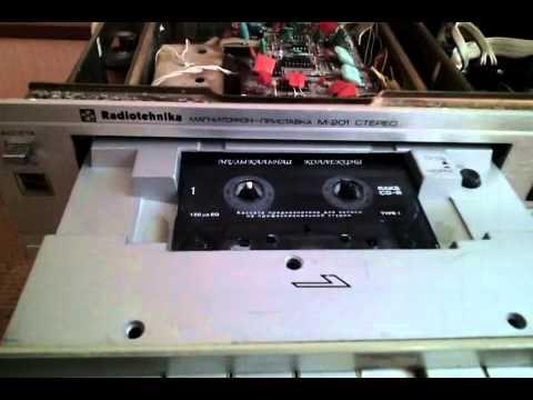 Радиотехника МП-201