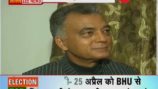 BJP's Anil Sharma quits as Himachal Minister